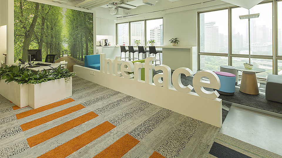 Interface's showroom in Shanghai.
